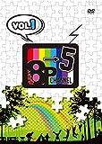 DVD「8P channel 5」Vol.1[FFBO-0064][DVD] 製品画像
