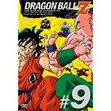 DRAGON BALL Z 第9巻 [DVD]