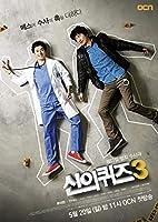 韓国ドラマ 神のクイズ シーズン3 Blu-ray版 全12話