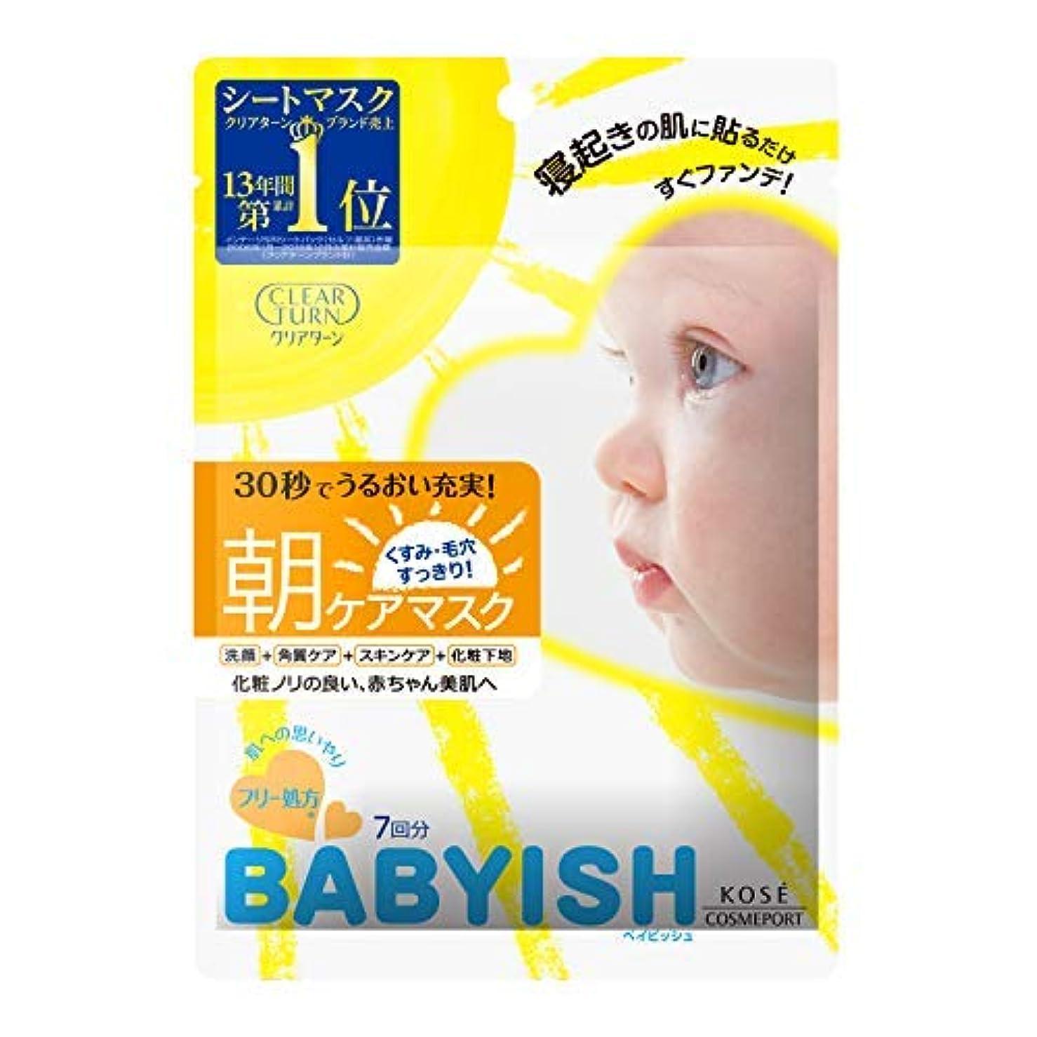 入札麺子供時代クリアターンベイビッシュ朝ケアマスク × 6個セット