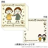 Amazon.co.jpちびまる子ちゃん ブロックメモ オーガニックチェリー