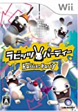 ラビッツ・パーティー - Wii