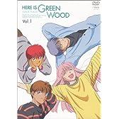 ここはグリーン・ウッド Vol.1 [DVD]