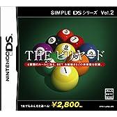 SIMPLE DSシリーズ Vol.2 THE ビリヤード