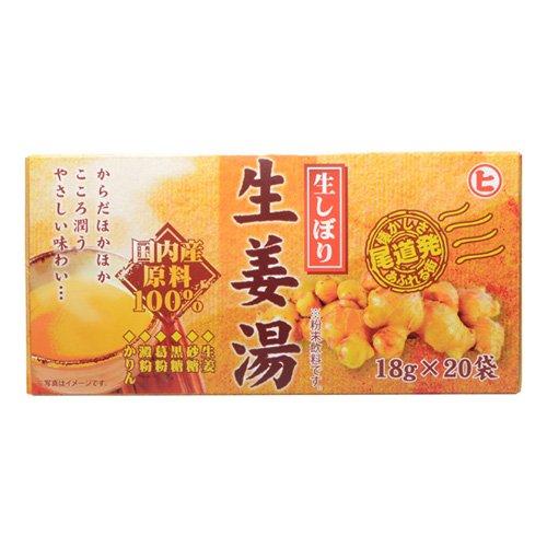 樋口製菓 生しぼり生姜湯 18g×20P