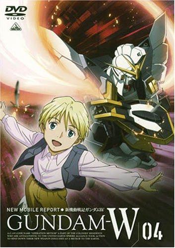 新機動戦記ガンダムW 4 [DVD]の詳細を見る