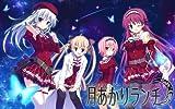 月あかりランチ OZ sings, The last fairy tale. 初回限定版