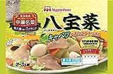 [冷蔵] 日本ハム 中華名菜 八宝菜370g