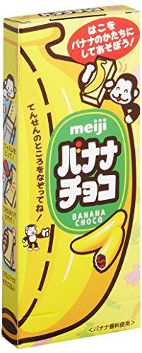 明治 バナナチョコ 37g×10個