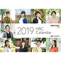 HBC女子アナカレンダー2019