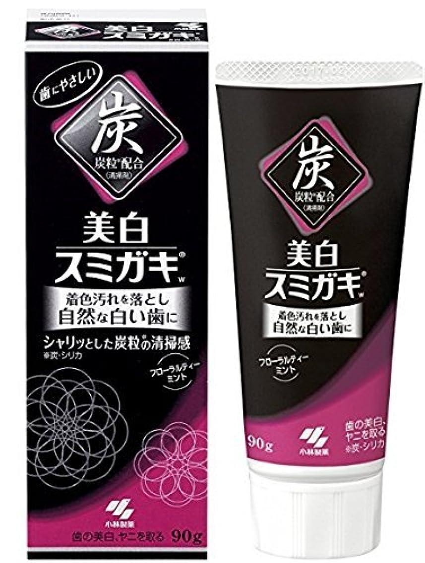 食物バランス銀河【3本】小林製薬 美白スミガキ 90gx3本 (4987072036433)