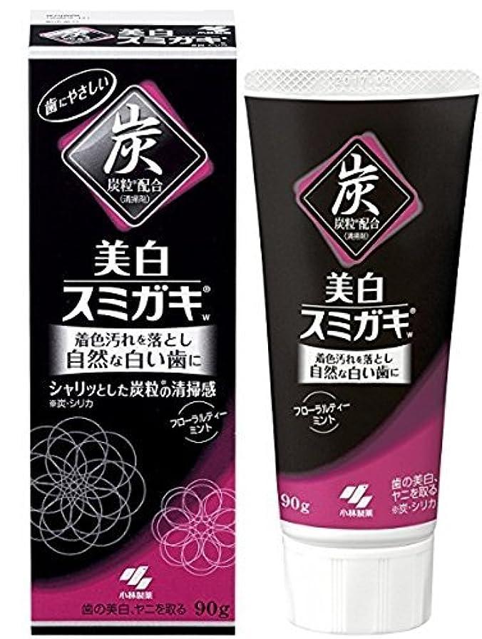 モンスター補償達成【3本】小林製薬 美白スミガキ 90gx3本 (4987072036433)