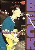 BECK(8) (KCデラックス 月刊少年マガジン)
