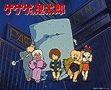 「ゲゲゲの鬼太郎」80's BD-BOX 下巻 [Blu-ray]