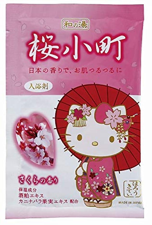 二十遠えメッセンジャー日本製 made in japan ハローキティ桜小町 N-8722【まとめ買い12個セット】