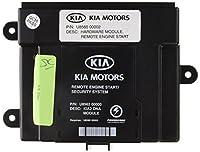 Genuine Kia Accessories U8560-1M000 Remote Key Start for Kia Forte [並行輸入品]
