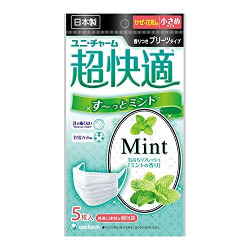 (日本製 PM2.5対応)超快適マスク すーっとミント シルク配合 小さめ 5枚入(unicharm)