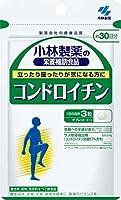小林製薬の栄養補助食品 コンドロイチン 約30日分 90粒