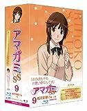 アマガミSS 9 桜井梨穂子 上巻(初回限定生産) [Blu-ray]