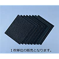 布やすり(1枚) #320 230×280mm
