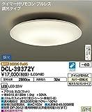 照明器具 大光電機 LEDシーリングライト LED内蔵 電球色 対応畳数:6畳 DCL-39372Y