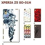 XPERIA Z5 SO-01H (スカル04) A [C009603_01] ドクロ 髑髏 スカル skull エクスペリア スマホ ケース docomo