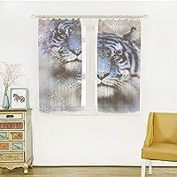 レースカーテン 目隠し 仕切り 洗濯可 レースストライプ-ホワイト 幅150x丈108cm 2枚入 動物の装飾、2つのタイガーサファリ猫アフリカ野生の猛烈な生活の大きな動物アートプリント、青黒と白
