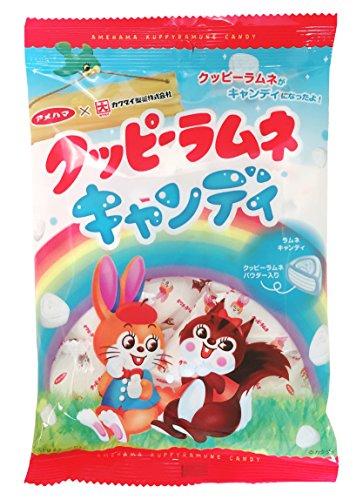 アメハマ製菓 クッピーラムネキャンディ 70g×12袋