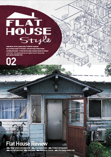 FLAT HOUSE style 02の詳細を見る