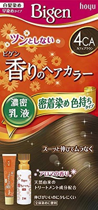 急襲奪う隠されたホーユー ビゲン香りのヘアカラー乳液4CA (カフェブラウン) 40g+60mL ×6個