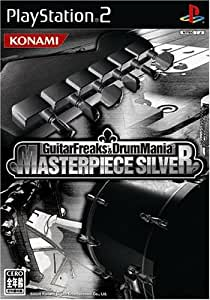 GuitarFreaks & DrumMania MASTERPIECE SILVER