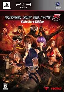 DEAD OR ALIVE 5 コレクターズエディション - PS3