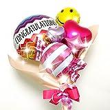 Congrats! バルーンブーケ -Pink 発表会、合格、卒業、入学、栄転、七五三 各種お祝いに