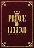 劇場版「PRINCE OF LEGEND」豪華版Blu-ray[Blu-ray/ブルーレイ]