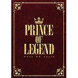 劇場版「PRINCE OF LEGEND」豪華版[DVD]
