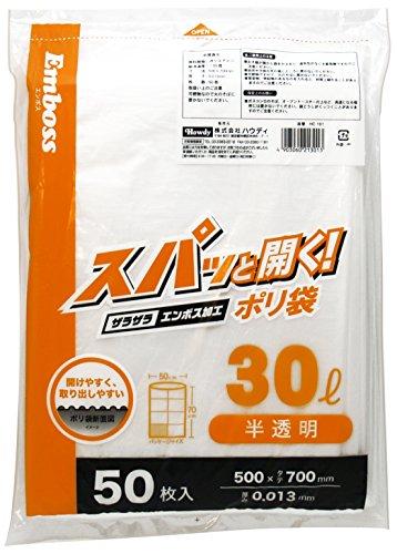ストリックスデザイン スパット開く ゴミ袋 30L 半透明 50枚入 70×50cm 0.013mm
