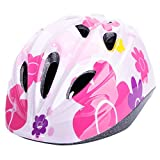 ヘルメット 自転車 子供用 キッズヘルメット 45-52cm ダイヤル調整 1-7歳に 自転車用品 サイクルヘルメット ロードバイク サイクリング 軽量 通勤通学 X25 ピンクはな