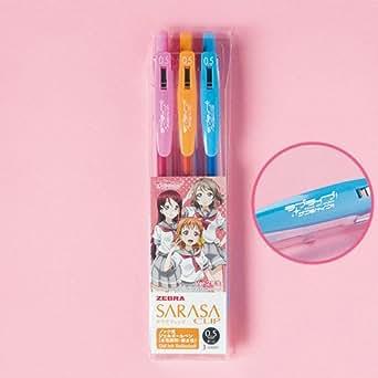 ラブライブ!サンシャイン!! サラサクリップ0.5 カラーボールペン Ver.2年生