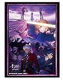ブシロードスリーブコレクション ハイグレード Vol.1807 『Fate/stay night[Heaven's Feel]』