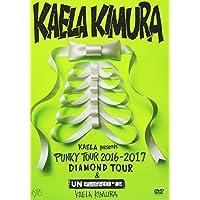 """KAELA presents PUNKY TOUR 2016-2017 """"DIAMOND TOUR""""& MTV Unplugged : Kaela Kimura"""