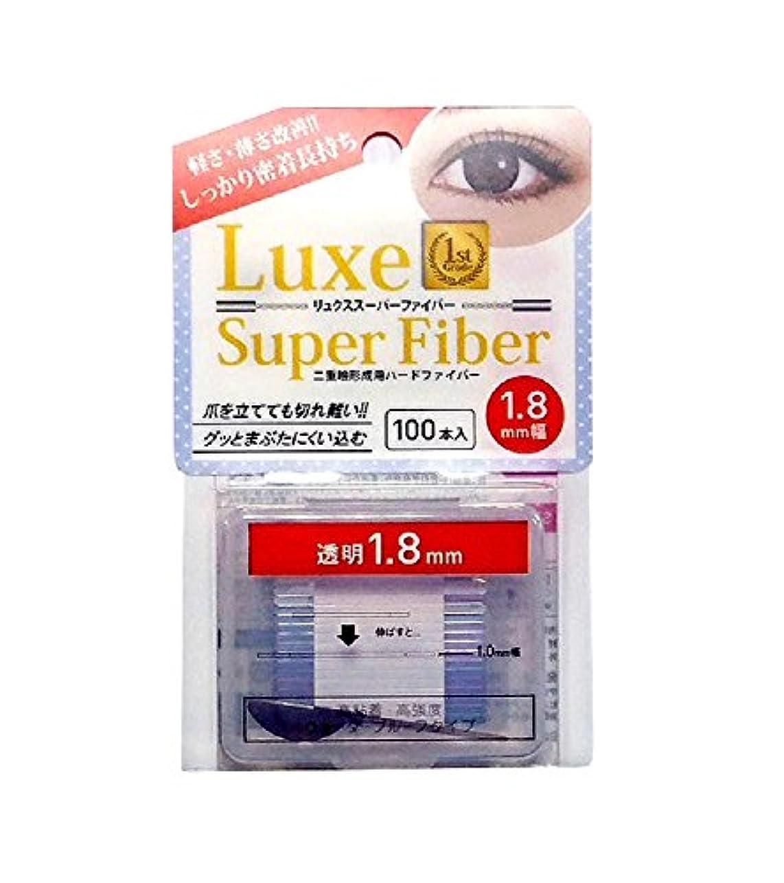 粘り強いマンモス手数料Luxe(リュクス) スーパーファイバーII 透明 クリア 1.8mm 100本入り