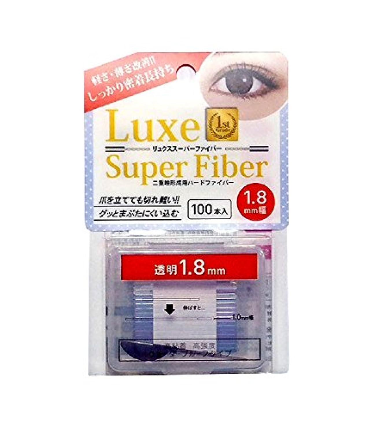 わかりやすいマンハッタンリマLuxe(リュクス) スーパーファイバーII 透明 クリア 1.8mm 100本入り