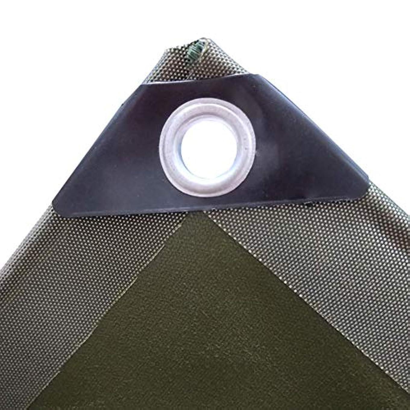 ファイバ社会主義者排泄物防水シートの頑丈な防水耐久力のある防水シートの多層テントトレーラーカバー FENGMIMG (色 : 濃い緑色, サイズ さいず : 3×4m)