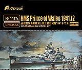 フライホークモデル 1/700 イギリス海軍 HMS 戦艦 キングジョージ五世級 プリンス・オブ・ウェールズ 1941年12月 スペシャルキット プラモデル
