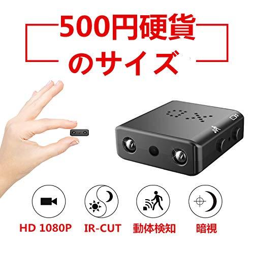 RETTRU 最新の超小型隠しカメラ スパイカメラ 防犯監視...