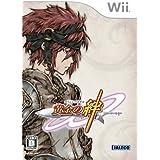黄金の絆 - Wii