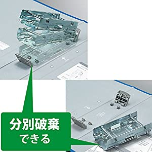 コクヨ パイプ式ファイル エコツインR(両開き) A4 2穴 800枚収容 赤 フ-RT680R