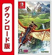 モンスターハンターストーリーズ2 ~破滅の翼~|オンラインコード版