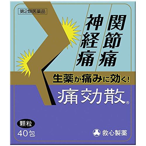 【第2類医薬品】痛効散 40包