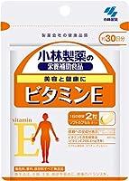 小林製薬の栄養補助食品 ビタミンE 約30日分 60粒